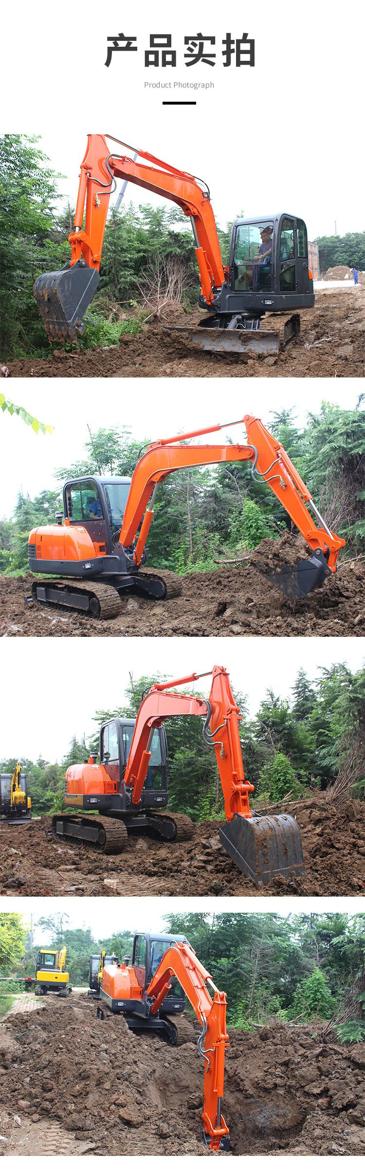 R360履带式小型挖掘机